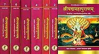 Sri Padma Purana (Sanskrit Text with Hindi Translation)