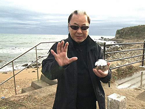 UFOも降臨!?Mr.マリックが銚子で超魔術相席旅