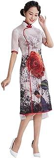 فستان نسائي من HangErFeng Qipao مصنوع من الحرير الوردي فستان Cheongsam بياقة رأسية وفستان مطبوع على الطراز الصيني
