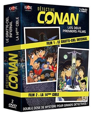 Coffret détective Conan, vol 1