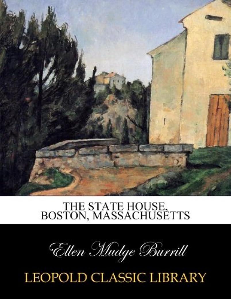 ペーストオピエート発明するThe State house, Boston, Massachusetts