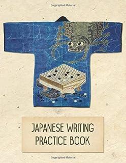 Japanese Writing Practice Book: Blank Grid Paper for Kanji Hiragana and Katakana - Fireman's Coat Spider Yorimitsu Legend (KJ 8.5