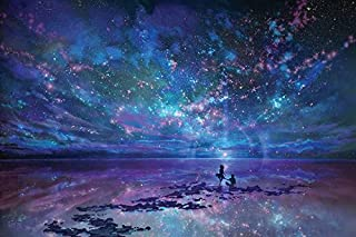 1000 pieces Puzzle Wooden Jigsaw Puzzle Oil Painting Fantasy Romantic Star Sea
