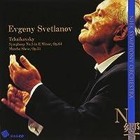 TCHAIKOVSKY:SYM NO.5,SLAVIC MARCH by SVETLANOV & NHK O (2003-04-23)
