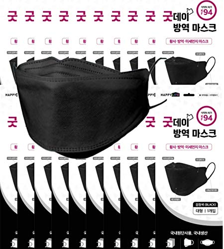 [PACK OF 20] GOODDAY KOREAN BLACK KF94 Certified SINGLE Use Dust Masks 20 pcs of Individual Package for ADULT - BLACK