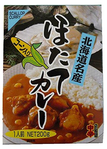 高島食品 ほたてカレー 200g×2個