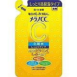 メラノCC 薬用しみ対策 美白化粧水 しっとりタイプ つめかえ用 170ml