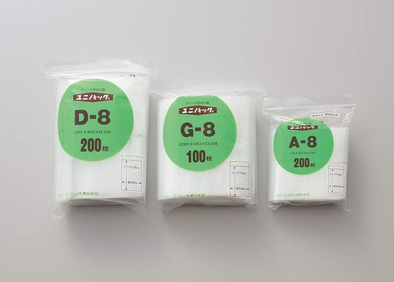 慣習建築家ぺディカブユニパック L-8 100枚入 単位:100枚入/袋