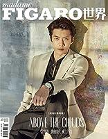 Madame Figaro CHINA 【中国雑誌】 EXO OH SEHUN セフン 表紙 2019年 3月号 (ポスターを2枚)