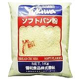 雪和 ソフトパン粉 1Kg