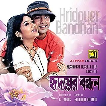 Hridoyer Bondhon (Original Motion Picture Soundtrack)
