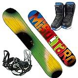 BXB(ビーエックスビー) スノーボードMISOTARO3点セット スノーボード ビンディング ブーツ (ボードYEL135cm, ブーツ23cm)