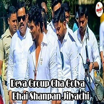 Deva Group Cha Gotya Bhai Shanpan Jilyachi