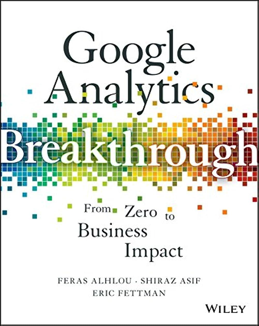 しなやかスタイル影響するGoogle Analytics Breakthrough: From Zero to Business Impact (English Edition)
