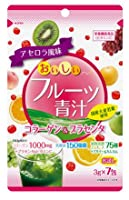 【20個セット】 ユーワ おいしいフルーツ青汁 コラーゲン&プラセンタ 3g×7包×20個セット