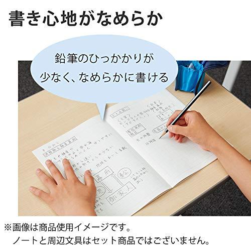 コクヨノートキャンパスノート用途別B55mm方眼罫5冊ノ-30S10-5X5