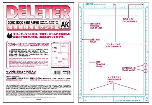 B4-Speicher mit Typ AK 135kg Taj Notenpapier Kent Papier (Japan Import / das Paket und das Handbuch sind in Japanisch)