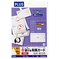 プラス 名刺用紙 ほんのり透ける和風カード キリッと両面 A410面10枚 46-672 IC-KSW701