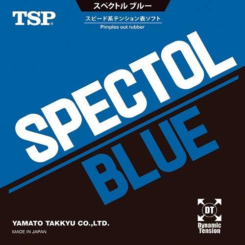TSP Belag Spectol Blue (Kurznoppe) Optionen 1,8 mm, schwarz