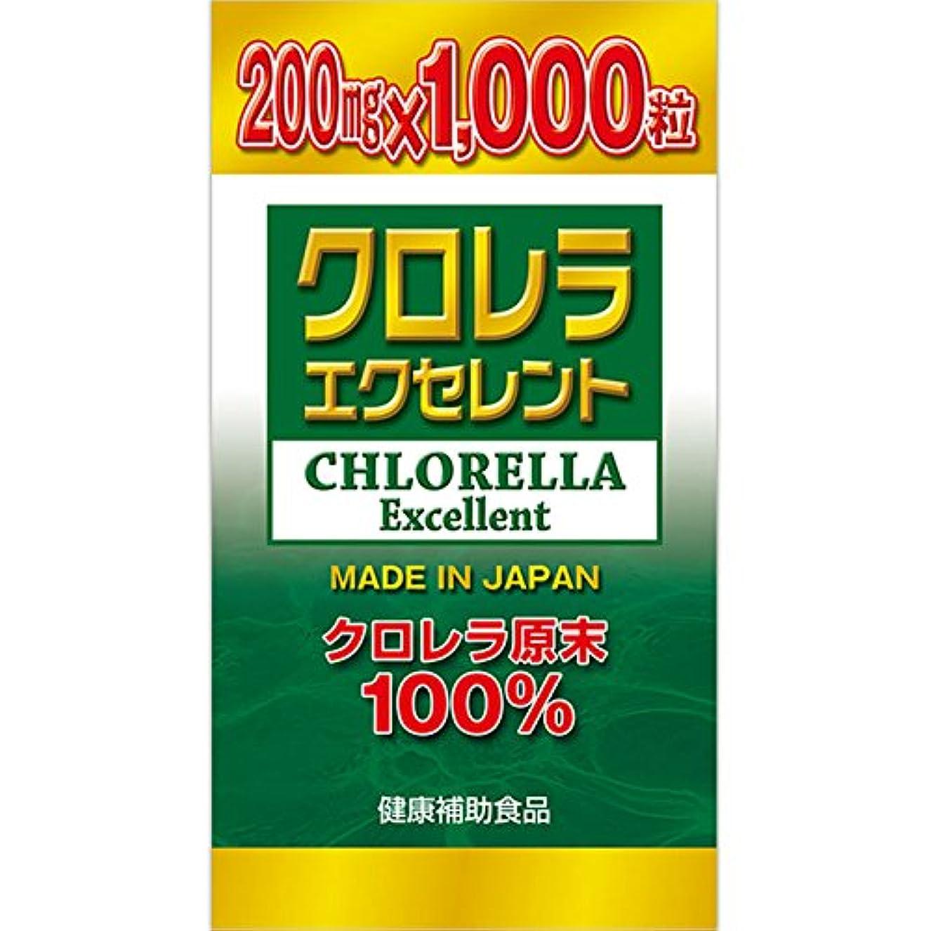 スケジュールこどもの宮殿統計ミヤマ漢方製薬 クロレラ エクセレント 1000粒