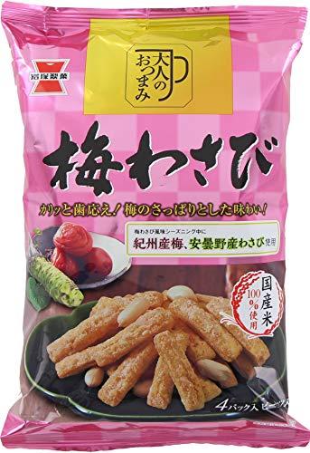岩塚製菓 大人のおつまみ梅わさび 90g ×12袋