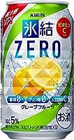 キリン 氷結 ZERO グレープフルーツ (350ml×24本)×3箱