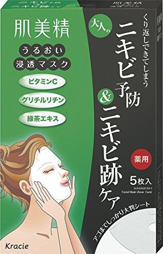 肌美精 うるおい浸透マスクAD (アクネ) 5枚 [医薬部外品]