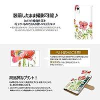 Galaxy S8 SCV36 手帳 ケース SC-02J 保護 カバー ギャラクシーS8 専用 耐衝撃 カメラ穴 スタンド機能 高級 PUレザー 全面保護 横開き 軽量 薄型 虞美人花 フラワー シンプル 22350