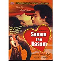 Sanam Teri Kasam - 1982 (Kamal Hassan Hindi Film / Bollywood Movie / Indian Cinema / DVD)