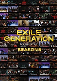 EXILE GENERATION SEASON 5 [DVD]