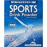 ジャパン栄養 スポーツドリンクパウダー 1L用 5袋入 370g