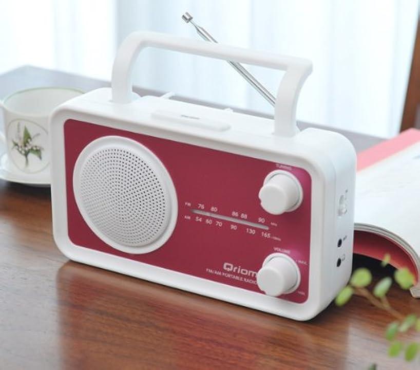 電気の腸居心地の良いキュリオム(Qriom) カラフルラジオ(AMラジオ/FMラジオ) ピンク YCR-75(P)
