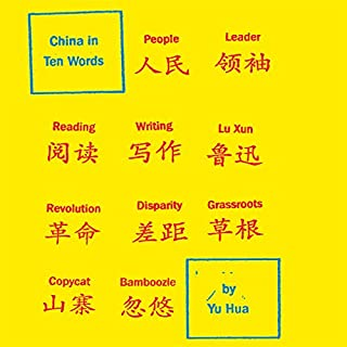 China in Ten Words cover art