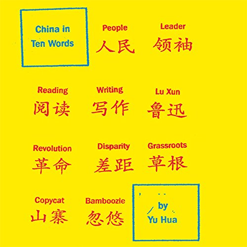 China in Ten Words audiobook cover art