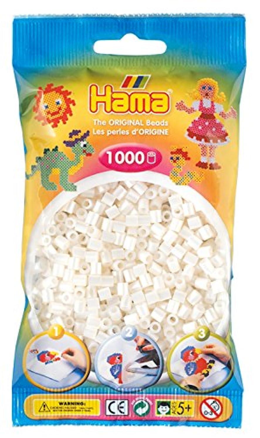 Midi Hama Beads - Pearl