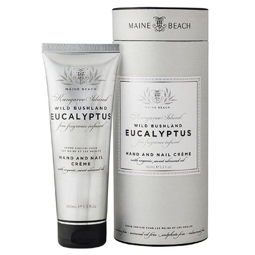革新シュガー本部MAINE BEACH マインビーチ Eucalyptus Series ユーカリオイル ハンド&ネイルクリーム