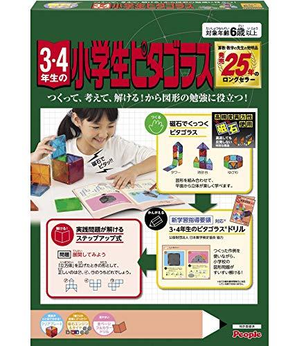 ピープル 3・4年生の小学生ピタゴラス PGS-111