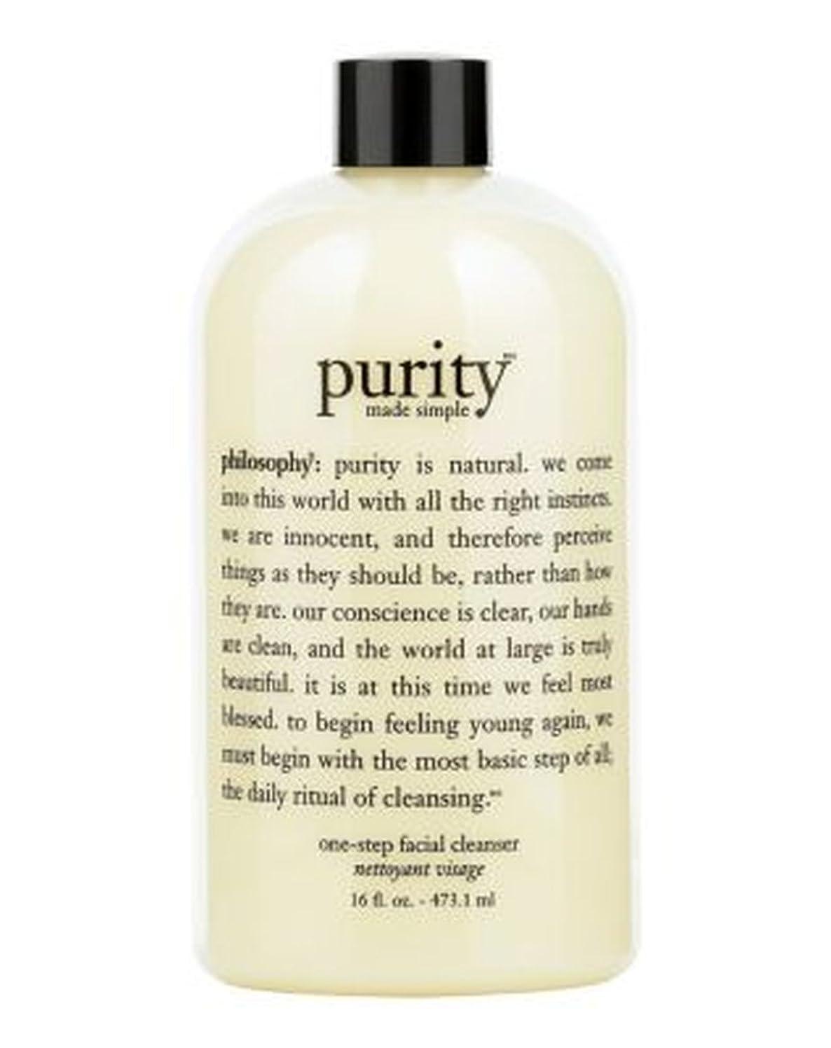 ドナウ川できればクリックphilosophy purity made simple 3-in-1 cleanser for face and eyes 480ml - 哲学純度は、顔や目480ミリリットルのための簡単な3イン1クレンザーを作りました (Philosophy) [並行輸入品]