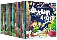 10本親子キッズベビークラシックおとぎ話就寝時の話英語中国語ピンイン画像QRコードオーディオブック年齢0?6