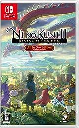 Switch版「二ノ国II レヴァナントキングダム」9月発売。全DLC収録