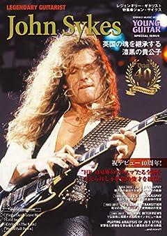レジェンダリー・ギタリスト 特集●ジョン・サイクス (シンコー・ミュージックMOOK)