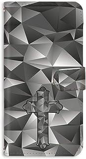 Xperia XZ SO-01J・SOV34・601SO 対応 すまほケース 手帳型 ミラータイプ [十字架・ブラック] クロス 3Dアート SONY ソニー エクスペリア エックスゼット docomo au SoftBank けーたいケース ...