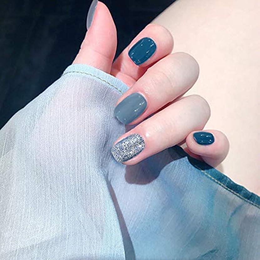 色アトラス無心ネットワーク人気モデル グレーブルー 可愛い 優雅ネイル 24枚入 原宿 和風 夢幻 手作りネイルチップ 銀粉