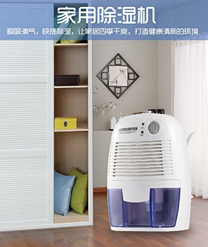 Best Review Of YARUIFANSEN Home Dehumidifier Dehumidifier Wardrobe Dehumidifier Semiconductor Mini D...
