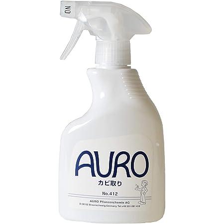AURO(アウロ) クリーナー剤 カビ取り 天然素材タイプ 350ml No.412 幅11×奥行5.5×高さ20cm 1 個