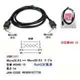 カモン 【(COMON)製】USB2.0(MicroB)ケーブル(オス←→オス)/黒/1m【MB-10】