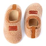 Kids House Slippers Anti-Slip Household Soft Fleece Lined Winter Warm Non-Slip Rubber Sole Shoes Indoor Outdoor Bedroom Slippers for Girls and Boys Beige, 5-5.5 Infant