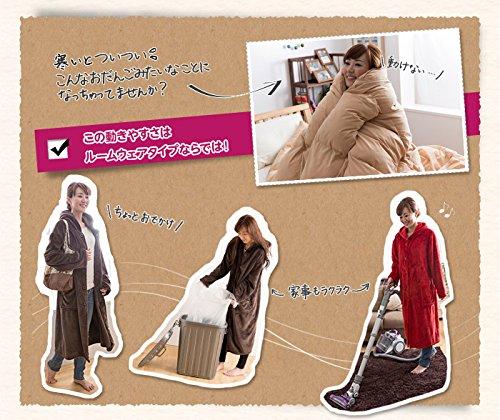 mofua ( モフア ) 着る毛布 プレミアムマイクロファイバー ルームウェア フード付き 着丈110cm  チェック柄 グリーン 484764C9
