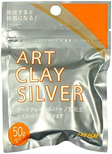 Art Clay Silber 50g A-275 (japan import) by Aida chemical industry