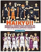 Haikyu!! Season 3 [IMPORT] Ep. 1-10 Anime DVD